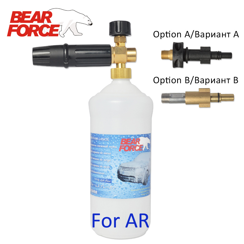 US $14 9 |Foam Gun Nozzle/ Car Wash Soap Chemicals Sprayer/ Snow Foam Lance  for AR ANNOVI REVERBERI Blue Clean High Pressure Washer-in Water Gun &