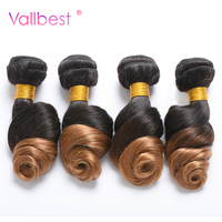 Vallbest Brazilian Loose Wave Ombre Hair 100 Remy Hair Human Hair Ombre Brazilian Hair 1B 27