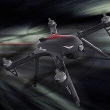 2017 MJX Bugs3 B3 font b RC b font Drone 2 4G 4CH 6 Axis Quadcopter
