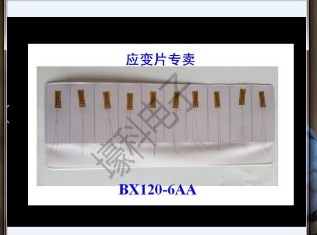BX120-6AA foil type resistance strain gauge / strain gauge foil type resistance strain gauge strain gauge concrete strain gauge bx120 80aa