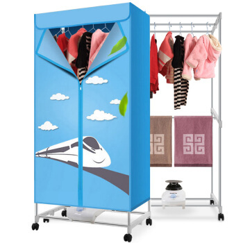 Stainless Steel Double Layer Clothes Dryer Wardrobe Home 180mins Timing Automatic Baby Clothes Drying Machine Easy Assemble