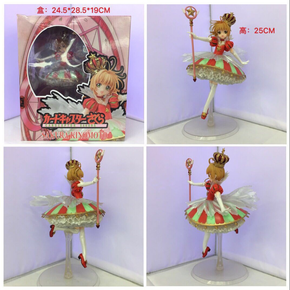 ALEN anime Cardcaptor Sakura Kinomoto Sakura 1/7 Scale Pre-painted PVC Action Figures Collectible Model Kids Toys Doll 26CM 1 6 scale ancient figure doll gerard butler sparta 300 king leonidas 12 action figures doll collectible model plastic toys