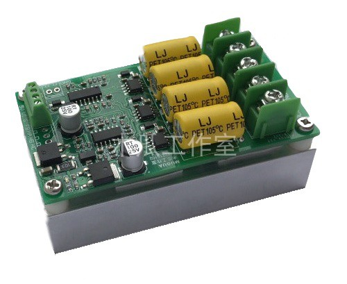 Bldc Three-phase RC Motor Violent Fan Speed Control Drive Control Board DC Brushless No Hall Electric Mechanism
