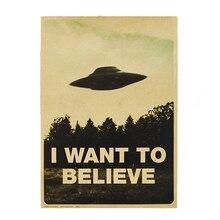 Инопланетянин НЛО ретро классический фильм I Want To Believe бумажный Бар Кафе домашний декор живопись Настенная Наклейка