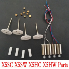 SYMA Drone Quadcopter Spare Parts 4pcs Motors and 4pcs Gears For X5SW X5SC X5HC
