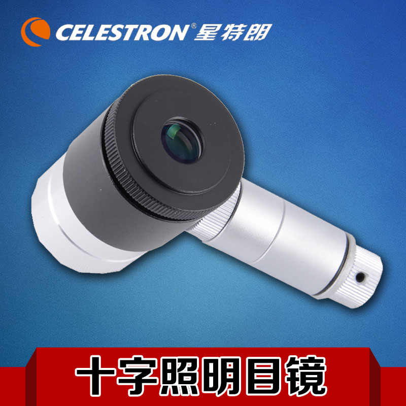 Celestron eyepiece cross lighting Built-cross lines and red light illumination Double Cross reticle accurately guide starCelestron eyepiece cross lighting Built-cross lines and red light illumination Double Cross reticle accurately guide star