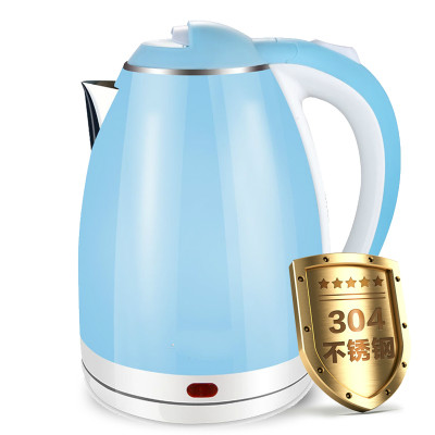 Free shipping An electric kettle with foam pot double protection Electric kettlesFree shipping An electric kettle with foam pot double protection Electric kettles