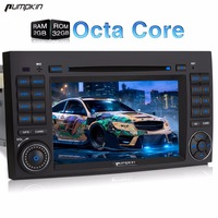 Android 6 0 2 Din 7 Inch Car DVD Player Quad Core Radio For Benz A
