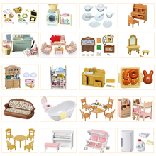 Sylvanian Families Игровой Набор для кукольного домика мебель/кухня/ванная комната/Еда сцены аксессуары без рисунка