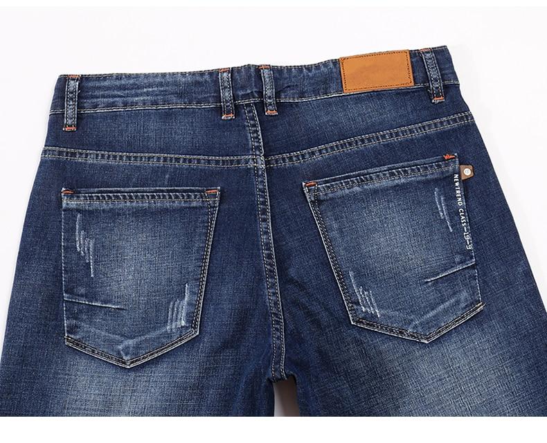 KSTUN Jeans Men Summer 2020 Thin Blue Slim Straight Denim Pants Casual Fashion Men's Trousers Full Length Cowboys Man Homme Jean 14