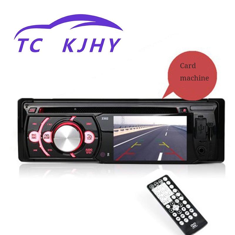 Car Radio 3.3 Inch 12V DVD CD Bluetooth Handsfree MP5 Reversing Image FM MP3 Player Card Machine Remote Control Phone Charging