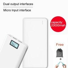 Универсальный usb 20000 мАч портативный 18650 powerbank с жк-дисплеем для iphone xiaomi power bank 20000 мАч телефон зарядки аккумулятора