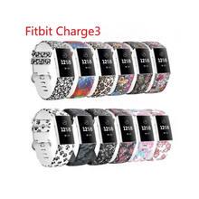 Ремешок для наручных часов fitbit charge 4 браслет из ТПЭ с
