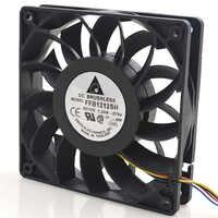 Neue original FFB1212SH 12025 12 V 1.24A 12 CM heftigen high speed luftmenge ventilator