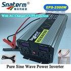 2500W UPS power supp...