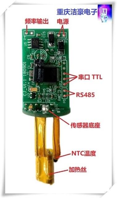4OXV, O2-A2, Etc. Oxygen Sensor Acquisition Module, Digital (TTL, RS485) Communication