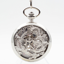 M076 Silver Dragon and Phoenix Clamshell Hand Wind Mechanical Pocket Watch With Box Men Women Skeleton Gears Watch Gift