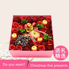 SUNNY LAKE Unique Fruit Creative Birthday Gift Box ROSE SOAP FLOWER For Girlfriend