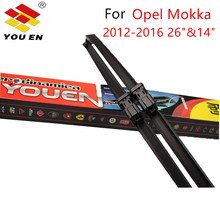 "Фотография YOUEN Wiper Blades For Opel Mokka 26""&14"" Fit Push Button Arms 2012 2013 2014 2015 2016 Auto Car Accessories Styling"