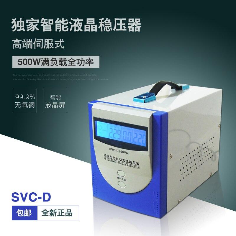 Svc D500va Single Phase Automatic Voltage Regulator 500w