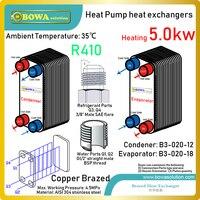 4300 kcal R410a geothermie wärmepumpe wasser heizung der platte wärme tauscher machen die einheit werden kompakte größe und haben schöne formen-in Wärmepumpenboiler Teile aus Haushaltsgeräte bei
