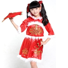Children's Dance Costume Long Sleeve Chinese Folk Dance Yangge Dancewear
