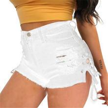 Женские джинсовые шорты сексуальные мини с высокой талией и