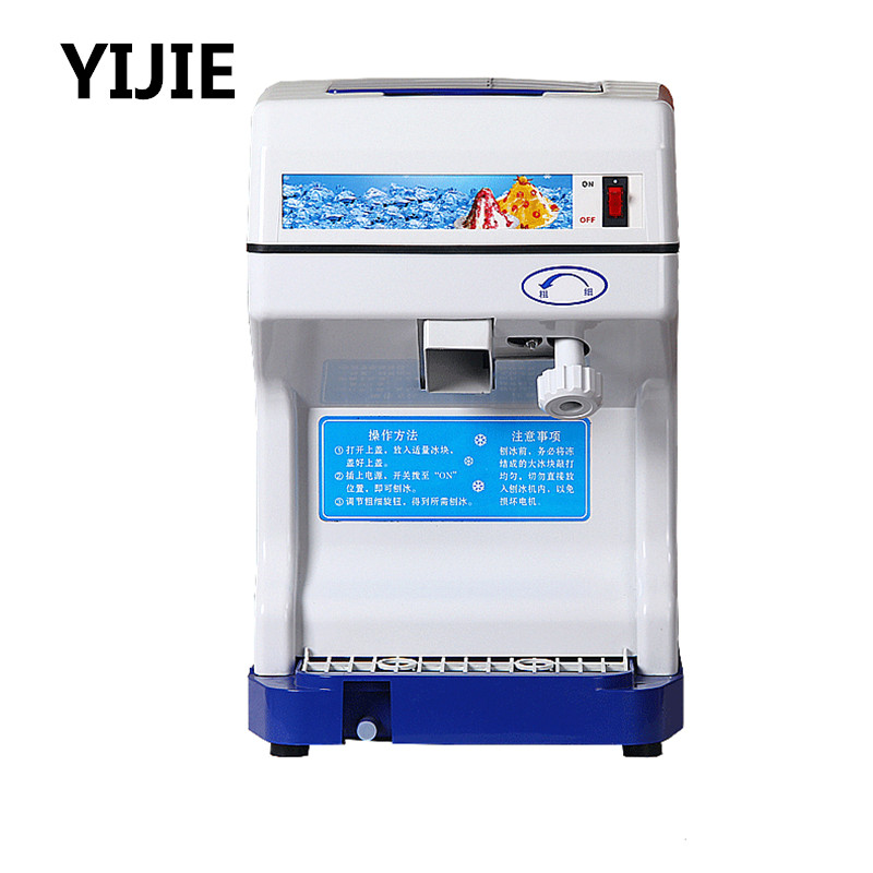 220v shop dedicated ice crusher automatic industrial ice shaver machine ice slush maker for hotel restaurant - Industrial Coffee Maker