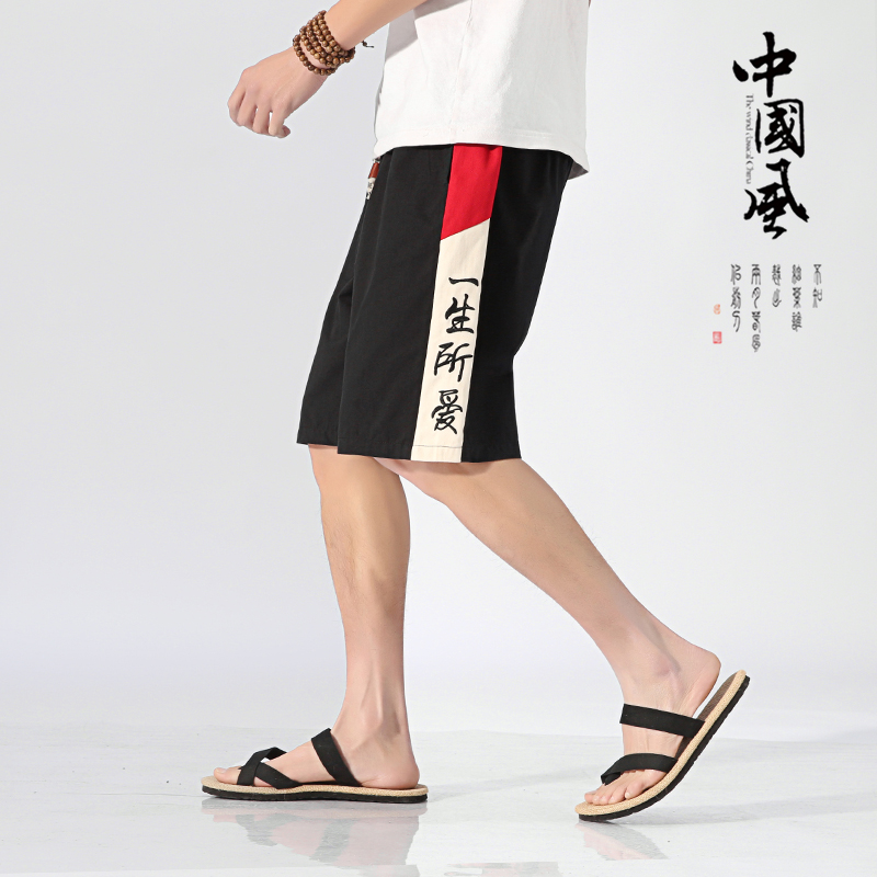 Mrdonoo Summer Casual Loose Shorts Chinese Style Men Drawstring Elastic Waist Short Pants Streetwear Trousers Hrajuku Qt4008-a50 A Great Variety Of Models Men's Clothing