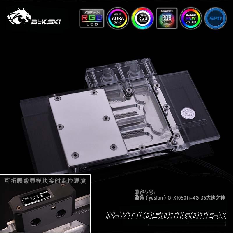 Bykski GPU bloc d'eau pour Yeston GAEA GTX 1050Ti-4G D5 couverture complète carte graphique refroidisseur d'eau