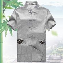 Традиционная китайская одежда с коротким рукавом хлопковые рубашки для мужчин Кунг-Фу рубашка Винтаж Тан костюм топы