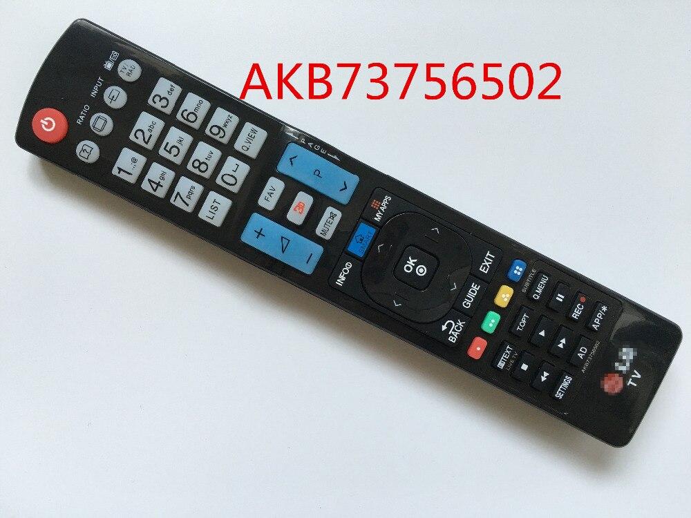 New Remote Control AKB73756502 For LG LED TV 42LM660S 47LM620SABG 42LA6620 55LA7400 аккумулятор для lg ks 660 киев