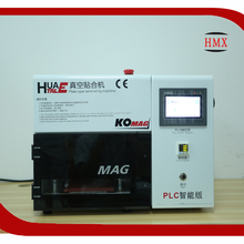 LCD Repair Machine Touch Times Latest Upgrade 5 in 1 Vacuum LCD Laminating Machine with Touch Screen, Built-in Pump+Compressor