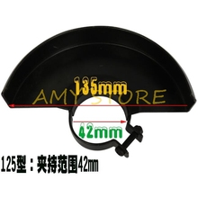 Cutting-Machine-Accessories Diy-Tools Angle-Grinder Safety-Shield Grinding-Protective