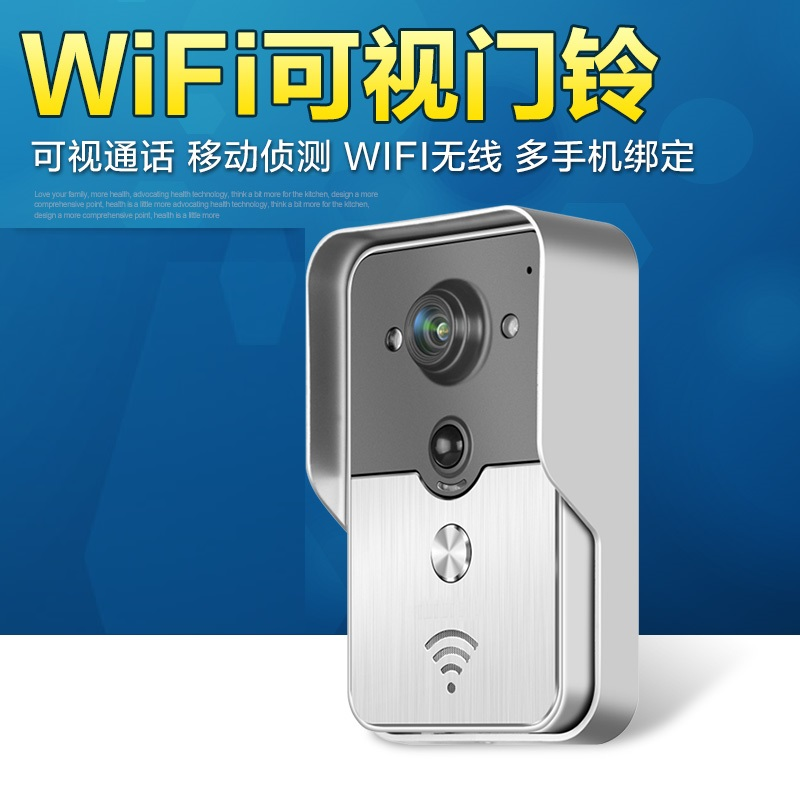 WiFi wireless HD video intercom doorbell doorbell WIFI mobile phone remote monitoring household electronic cat