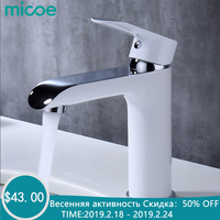 MICOE bathroom faucet mixer basin taps sink waterfall wash basin tap brass chrome vessel hot and cold water basin taps white