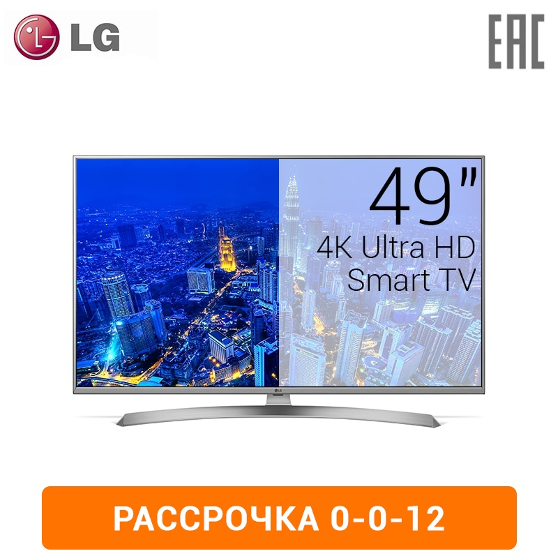 TV LED LG 49 49UK7500 4K UHD SmartTV 4049InchTv tmatrix 0-0-12 мыло holika holika holika holika ho009lwdod51