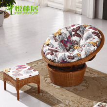 Package delivery chair outdoor wicker chairs sun loungers reinforcement sofa lazy siesta recliner couch balcony