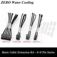 Basic Extention Cable Kit Black Red 1pcs ATX 24Pin 1pcs EPS 4 4Pin 1pcs PCI E