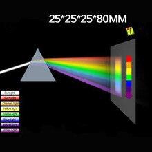 Треугольная Цветовая призма 25*25*80 мм оптическое стекло правый угол отражающая треугольная призма для обучения светильник спектра