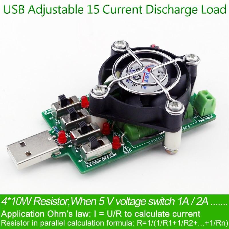 Reguliuojamas 15 rūšių dabartinis USB apkrovos varžos - Matavimo prietaisai - Nuotrauka 2