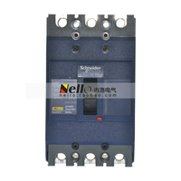 [SA]Genuine MCCB air switch EZD160S 3P125A 50KA