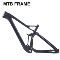 Carbon Mtb Frame 29er/27.5er Plus DH Mountain Bike Frame Full Suspension Disc MTB Carbon Boost Twinloc Frameset
