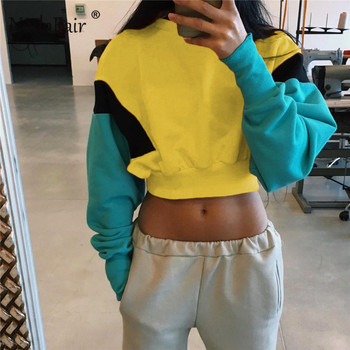 88da5bcd4e5 Nadafair color patchwork loose hoodies women sweatshirts 2018 autumn winter  long sleeve casual crop tops girl's sexy sportwear