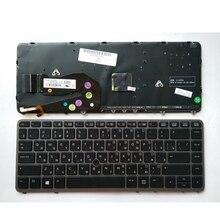 RU nuevo para HP para EliteBook 840 G1 850 G1 ZBook 14 HP 840 G2 teclado negro para ordenador portátil retroiluminación rusa