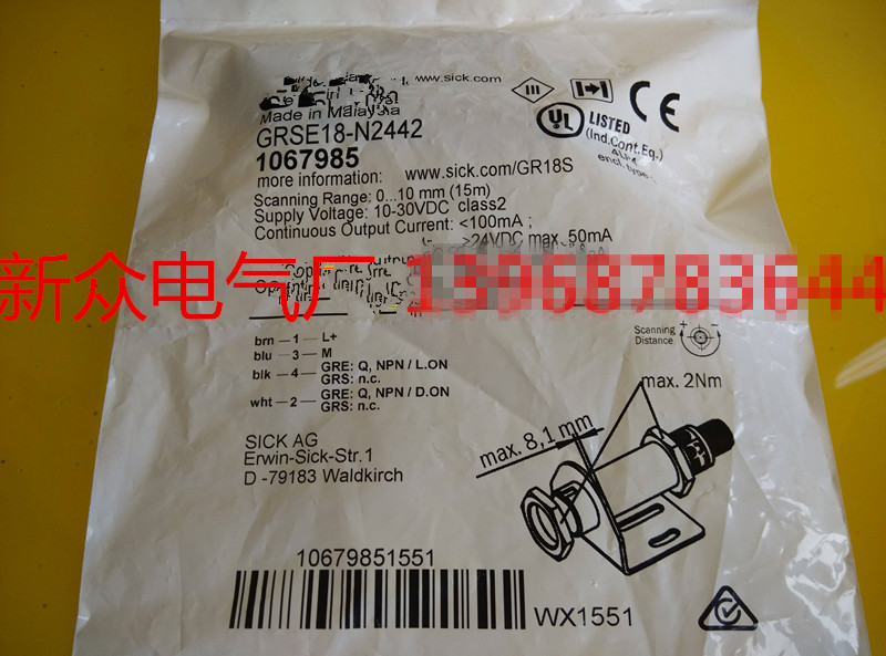 Original new 100% super low-priced import of quality high temperature oil waterproof proximity switch GRSE18-N2442 original new 100% high quality low price sales of new sensor ncb15 30gm40 no v1 proximity switch
