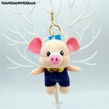1PCS Scented Kawaii Pig Plush Toys Cute Mini Pigs Stuffed Toy Small Pendant Keychain For Kids 2019 Hot Sale 12CM HANDANWEIRAN