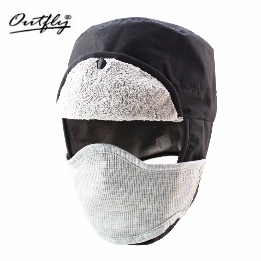 Outfly Autumn and winter caps hats outdoor removable masks waterproof and rainproof hat snow to prevent the wind sand warm hat