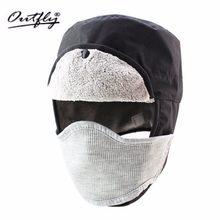 Outfly – chapeaux de bombardier automne et hiver, chapeau de tapoteur étanche avec masque, chapeau de neige pour femmes, ski coupe-vent pour hommes