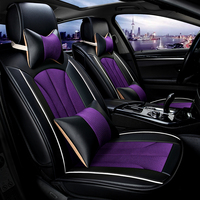 New Leather Front Back Ice Silk Car Seat Cover For Opel Universal For Renault Koleos Megan